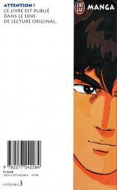 Verso de City Hunter - Nicky Larson -2- Le Piège du général