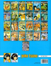 Verso de Yoko Tsuno -5d12- Message pour l'éternité