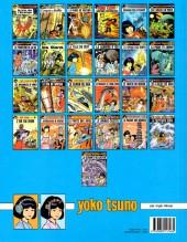 Verso de Yoko Tsuno -18c12- Les exilés de Kifa