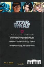 Verso de Star Wars - Légendes - La Collection (Hachette) -4665- X-Wing Rogue Squadron - IV. Le Dossier Fantôme