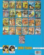 Verso de Yoko Tsuno -24a11- Le septième code