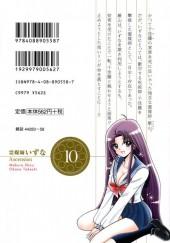 Verso de Reibai Izuna the spiritual medium - Ascension -10- Volume 10