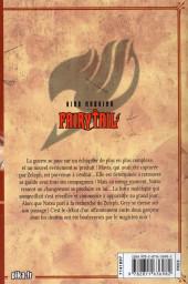 Verso de Fairy Tail -59- Tome 59