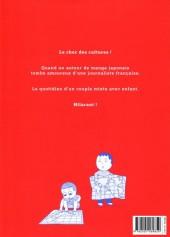 Verso de A nos amours -2- Tome 2