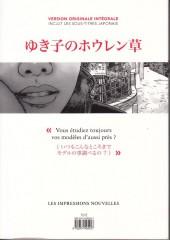 Verso de L'Épinard de Yukiko - L'épinard de Yukiko