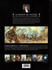 Verso de L'iliade (Taranzano/Bruneau) -2- La Guerre des Dieux