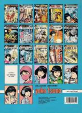 Verso de Yoko Tsuno -4b87- Aventures électroniques