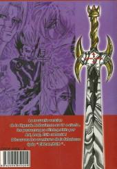 Verso de Excalibur - Tome 1