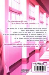 Verso de Teach me love -7- Tome 7