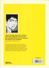 Verso de Museum - Killing in the rain -INT2- Volume 2