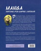 Verso de (DOC) Études et essais divers - Manga - Histoire d'un empire japonais