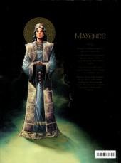 Verso de Maxence -3- Livre 3 - Le Cygne Noir
