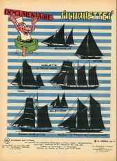 Verso de Garry (sergent) (Imperia) (1re série grand format - 1 à 189) -160- Angoisse