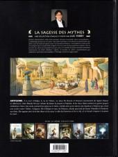 Verso de Antigone (Baiguera/Bruneau) - Antigone