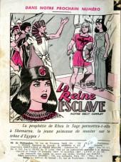 Verso de Frimousse et Frimousse-Capucine -159- Fantômes à vendre