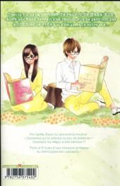 Verso de I Love Hana-Kun -8- Tome 8
