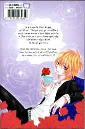 Verso de Kiss Me Host Club -3- Tome 3