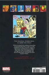 Verso de Marvel Comics - La collection (Hachette) -98XVII- The Amazing Spider-Man - La Mort des Stacy