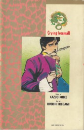 Verso de Crying Freeman (1990) - Part 2 -1- Chapter 3: The Tiger Orchid, Parts 1-3