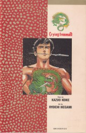 Verso de Crying Freeman (1990) - Part 2 -4- Chapter 4: The Wind and the Crane, Parts 3-4 - Chapter 5: The Marital Vows