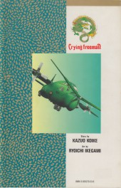 Verso de Crying Freeman (1990) - Part 2 -5- Chapter 6: The Separation of Dragon and the Tiger - Chapter 7: The Killing Ring, Parts 1-2