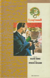 Verso de Crying Freeman (1990) - Part 2 -6- Chapter 7: The Killing Ring, Parts 3-5