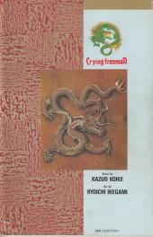 Verso de Crying Freeman (1990) - Part 2 -8- Chapter 8: Sister, Parts 1-4