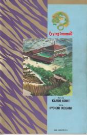 Verso de Crying Freeman (1990) - Part 2 -9- Chapter 8: Sister, Parts 5-7