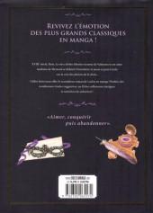 Verso de Le vicomte de Valmont - Les liaisons dangeureuses -INT- Intégrale