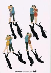 Verso de Les amours suspendues