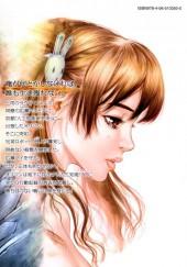 Verso de Origin (en japonais) -4- Volume 4