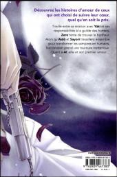 Verso de Vampire Knight - Mémoires -2- Tome 2