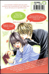 Verso de Crush on you ! -2- Tome 2