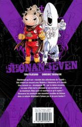 Verso de GTO Stories - Shonan Seven -7- Tome 7