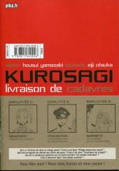 Verso de Kurosagi, livraison de cadavres -21- Volume 21