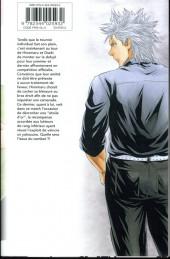Verso de Hinomaru Sumo -9- Tome 9