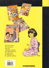 Verso de Yoko Tsuno -19Pir- L'Or du Rhin