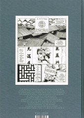 Verso de (AUT) Cosey -CAT- Une quête de l'épure