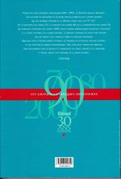 Verso de Akira (Glénat cartonnés en couleur) -1b99- L'autoroute