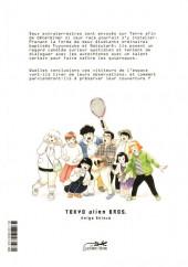 Verso de Tokyo Alien Bros. -3- Volume 3