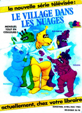 Verso de Félix le Chat (1re Série - SFPI) (Miaou Voilà) -156bis- Deux soupirants pour Kitty !