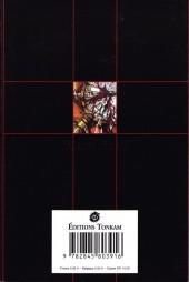 Verso de Comte Cain -1- La Juliette oubliée