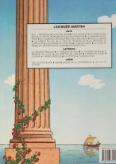 Verso de Alix -16b1987- La tour de Babel
