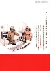 Verso de Back Street Girls (en japonais) -8- Volume 8