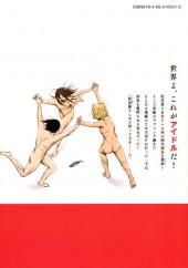 Verso de Back Street Girls (en japonais) -9- Volume 9