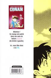 Verso de Détective Conan -92- Tome 92