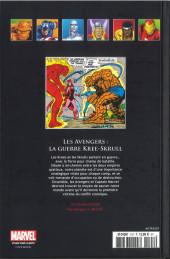 Verso de Marvel Comics - La collection (Hachette) -107XXI- Les Avengers - La Guerre Kree-Skrull