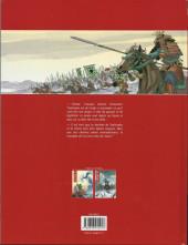 Verso de Tomoë -2- Le miroir divin