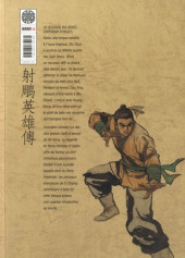 Verso de La légende du héros chasseur d'aigle -5- Soumettre le dragon en dix-huit coups