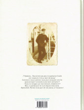 Verso de Théodore Poussin -13- Le dernier voyage de l'Amok